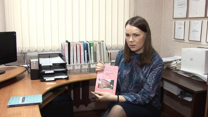 Коллекционным тиражом издана книга в честь 100-летия шадринского госархива
