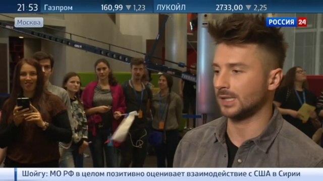 Новости на «Россия 24» • Букмекеры и эксперты называют Сергея Лазарева одним из фаворитов Евровидения