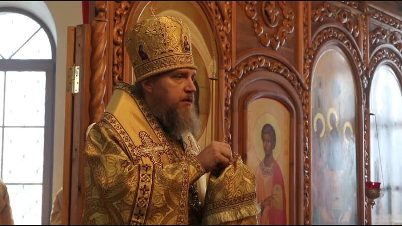 Архипастырское слово епископа Домодедовского Иоанна 09 02 2019