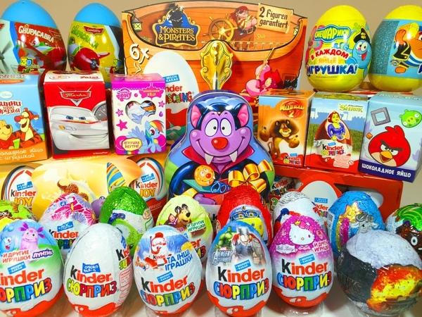 40 Киндер Сюрпризов.Kinder Surprise Disney Cars,Shrek,Angry Birds Вампиры 2000 года,Монстры и Пираты