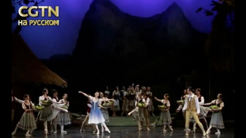 В Казахстане прошли гастроли известных балетных трупп мира.