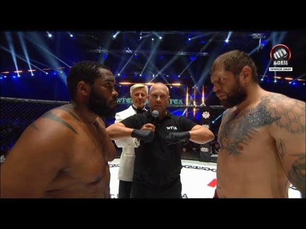 Александр Емельяненко vs Тони Джонсон - кровавый бой на WFCA 50