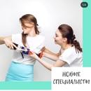Наталья Данькова фото #9