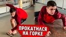 ЛИТВИН Пранки Приколы в ИНСТАГРАМ 6