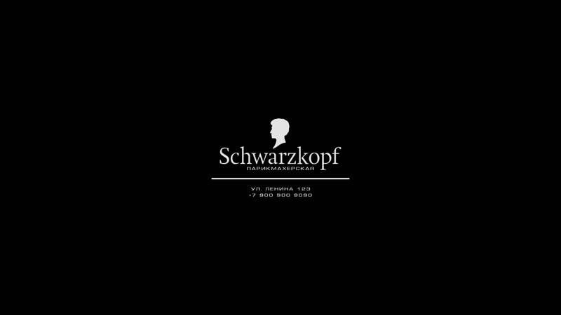 Рекламный ролик - Парикмахерская