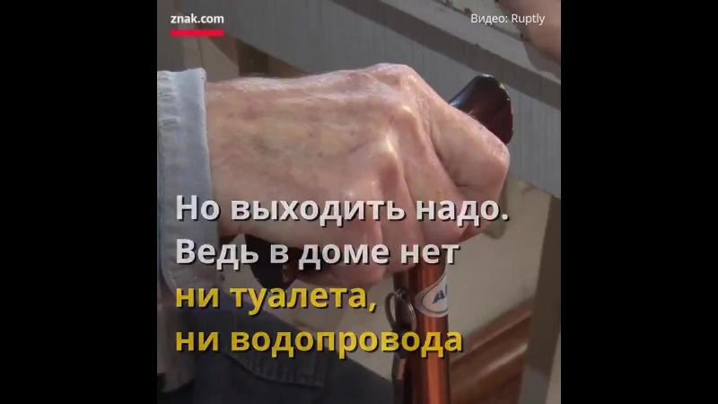 Znak-ветеран-ВОВ-Гусев