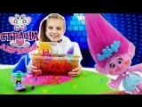 Страна девчонок • Розочка и Цветан приглашают на вечеринку в деревне ТРОЛЛЕЙ!