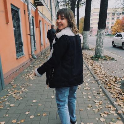 Алина Горюнова