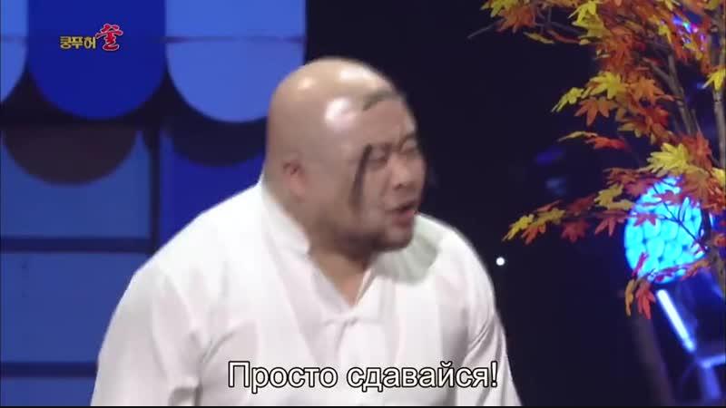 Gag Concert _ ер 976 рус авто саб