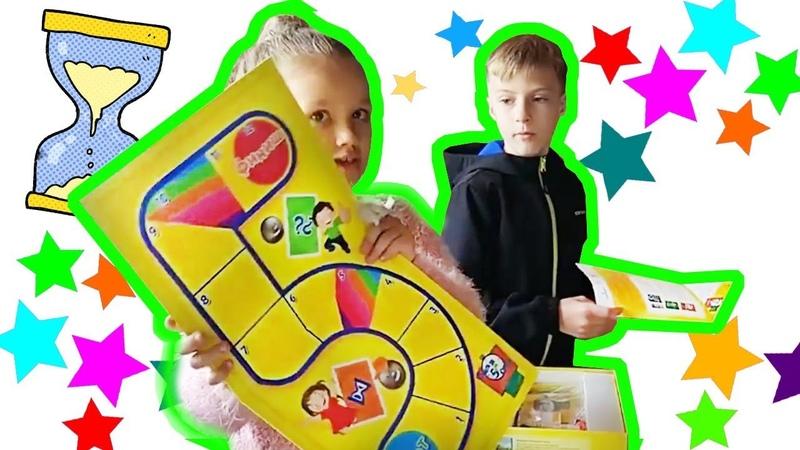 Игра ПЯТЬ СЕКУНД - детские игры для девочек и мальчиков на Умитайм