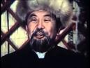 Лучшие ОСТы кыргызского кинематографа. Раймалы менен Бегимайдын айтышы.