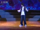 EXO-M Lay Yixing Pre-debut Rapping at a Competition
