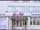 LacNail г.Воронеж, Московский проспект, 131Б и Никитинская, 42