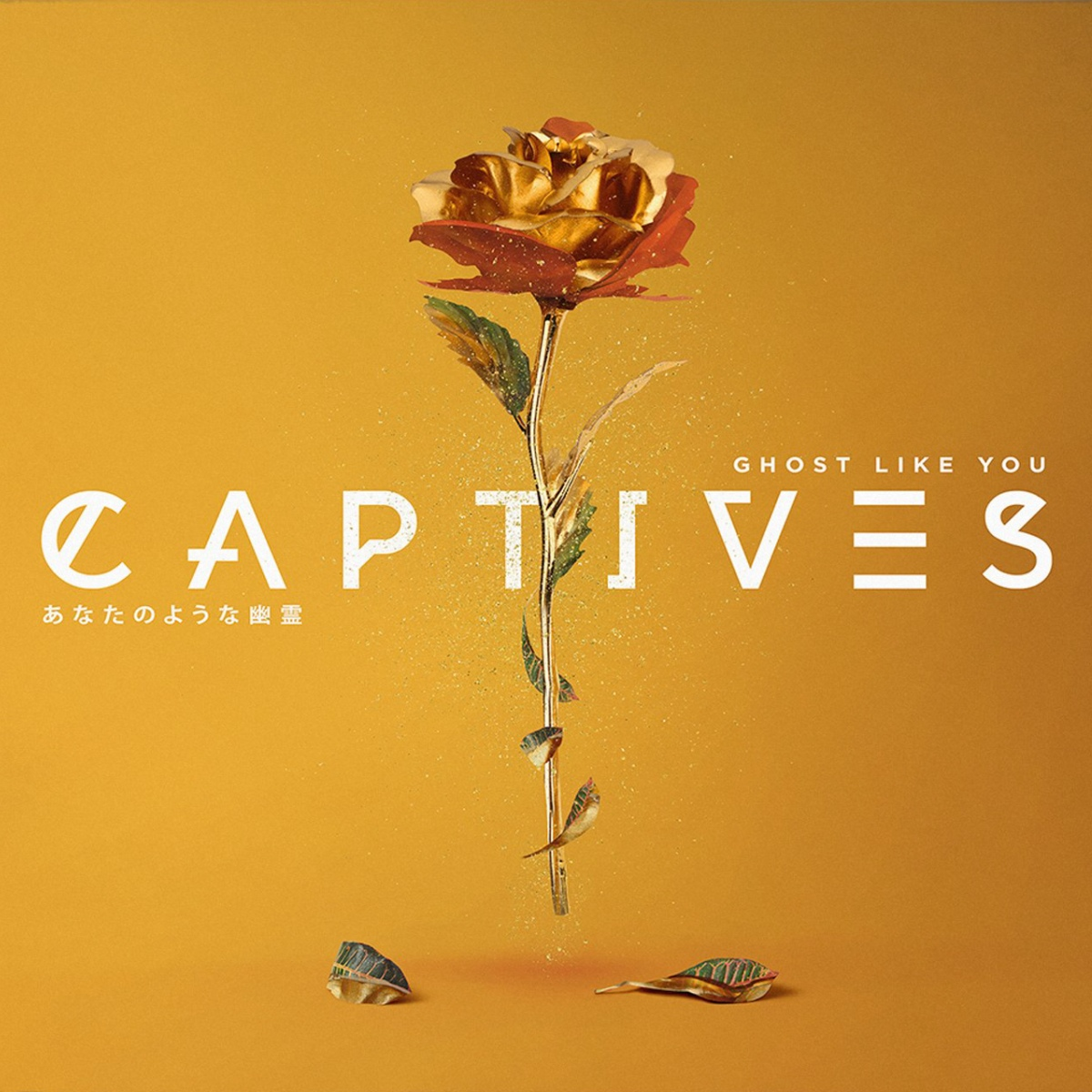 CAPTIVES - Find A Way [single] (2019)