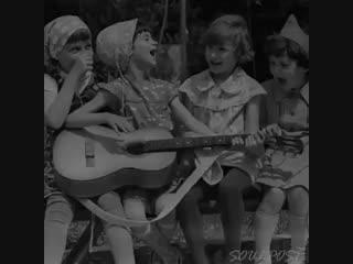 Наше детство:)