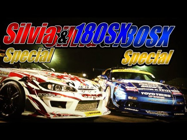 Drift Tengoku VOL.66 — Silvia 180SX Special: Part 1.