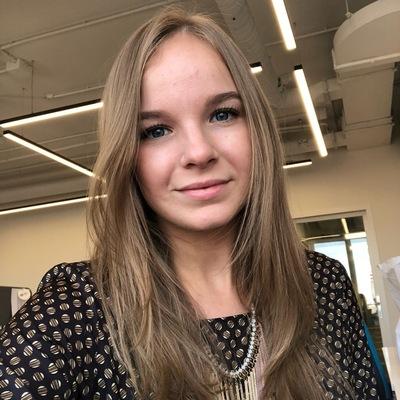 Полина Шошокина