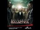 Звездный крейсер Галактика/Battlestar Galactica 2-й сезон ( фантастика, боевик, драма, приключения, сериал 2004 – 2009 гг.)