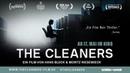 Чистильщики The Cleaners