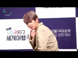 180529 `Travel The World on EXO Ladder ` Live Press Conference