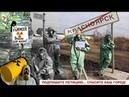Ядерный могильник под Красноярском. Передача на телеканале Центр Красноярск