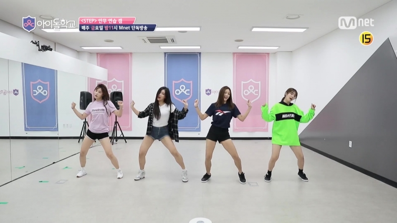 170908 Idol School EP.8| KARA - STEP [Dance Practice]