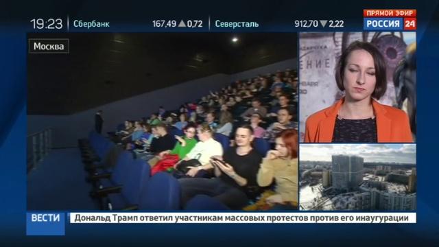 Новости на Россия 24 • Федор Бондарчук: Притяжение - разговор о любови и конфликте поколений