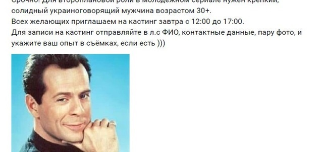 україномовна халтурка · coub, коуб
