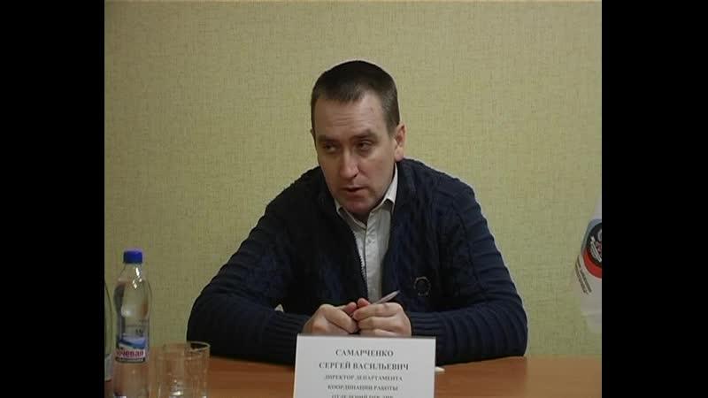 Представители Центрального Республиканского Банка провели прием жителей Старобешевского района