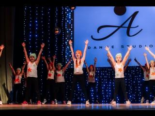 Школа танцев Алина Ахметьяновой