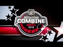 NHL Scouting Combine 2018