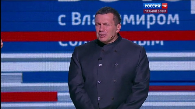 Вечер с Владимиром Соловьевым. Эфир от 10.12.2015