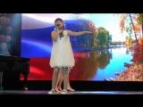 Даша Порохина