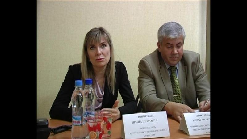 В общественной приемной Председателя ОД «ДР» А. Захарченко Старобешевского р-на прием провела председатель ЦРБ И. Никитина