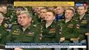 Новости на Россия 24 • Сергей Шойгу подвел итоги операции в Сирии