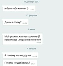 Olesya Onair фото #44