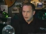 Сергей Дружко - Сильное заявление, проверять я его конечно не буду