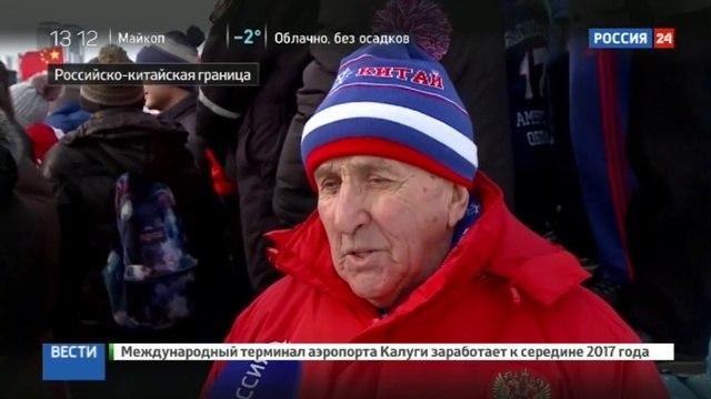 Новости на Россия 24 • Добрый лед российские и китайские хоккеисты сразились на Амуре