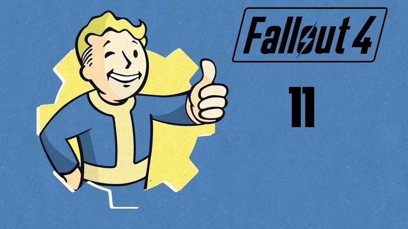 Fallout 4 Прохождение На 100% Часть 11 - Нордхаген-Бич / Пропавший патруль