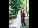 свадьба 17.06.17