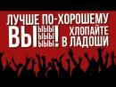 Кинетическая типографика Бременские музыканты
