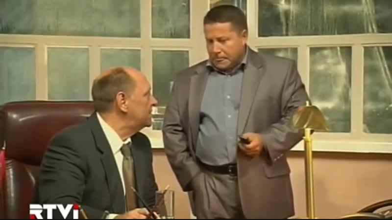 Агент особого назначения (Сезон - 2) 1-6 серии.