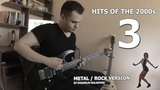HITS OF THE 2000s ХИТЫ 2000-Х (METAL ROCK VERSION BY STANISLAV BULAVCHIK) PART 3
