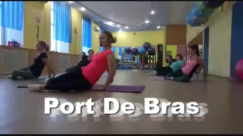 Porte De Bras