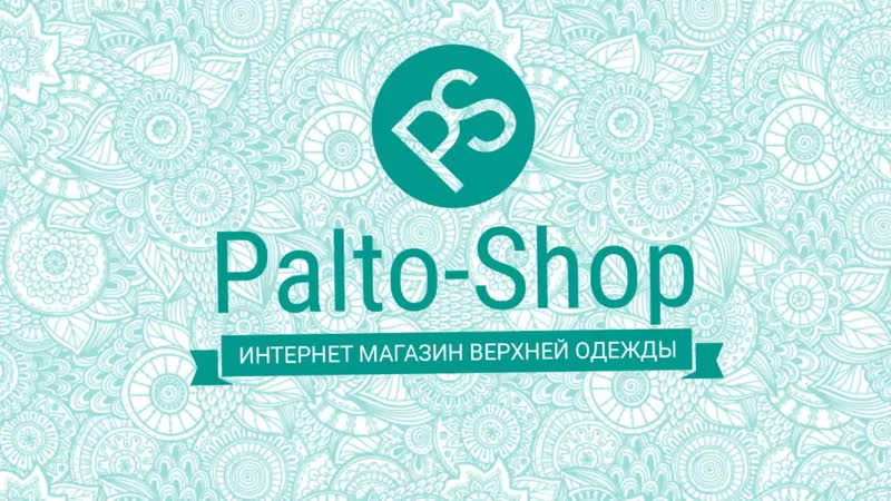 Женские пальто магазина Palto Shop