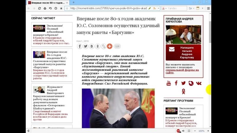 Успешно испытан блуждающий старт БЖРК Баргузин