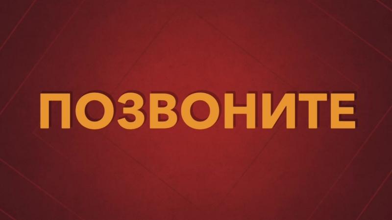 Надоело? 🤔Запишись ☎️ 7 951 245 95 25 и приходи 💃🏽 Златоустовская 16/1