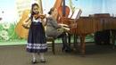 Саакян Рита О Ридинг Концерт си минор II и III части