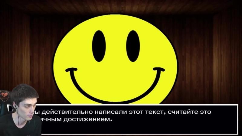 [Mr DeKart] ЛУНТИК X В WINDOWS.EXE!!
