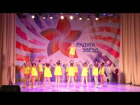 Лялечка Образцовый цирковой коллектив Юность г Курганинск